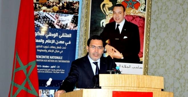 الكشف عن وجود 35 مؤسسة للتكوين في مجال الإعلام بالمغرب