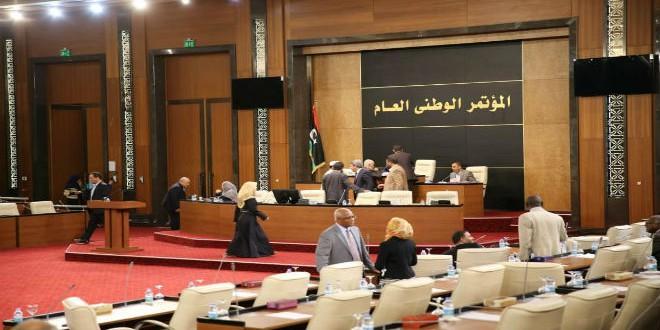 المؤتمر الوطني العام في طرابلس