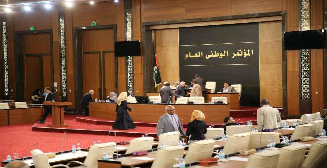 لهذا السبب رفض المؤتمر العام تقديم أسماء مرشحيه لحكومة الوفاق