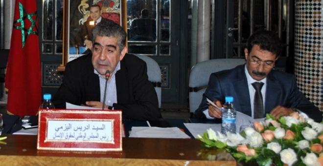 وسط جدل الإرث..منظمة حقوقية مغربية تؤكد دعمها للمساواة والمناصفة