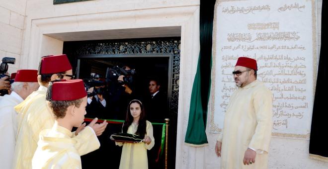 الملك محمد السادس يشرف على تدشين خزانة الدولة العلوية بالرباط