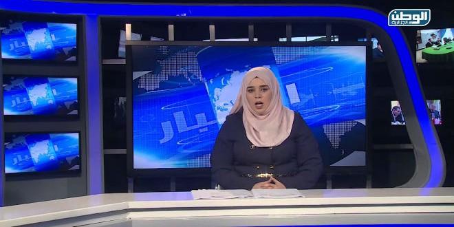 """قناة """"الوطن"""" المغلقة بقرار من السلطات الجزائرية"""