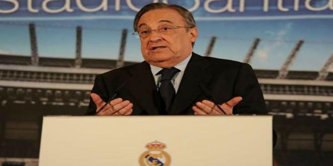 بيريز يصدم جماهير ريال مدريد  بهذا القرار