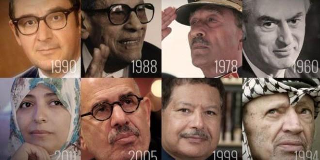 ثمانية عرب فازوا بجائزة نوبل