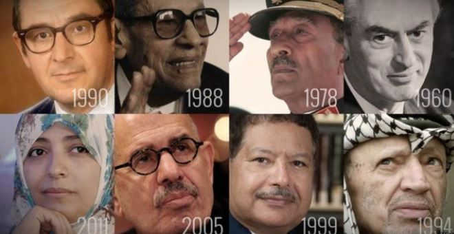ثمانية عرب حازوا جائزة نوبل..هل تعرف من هم؟