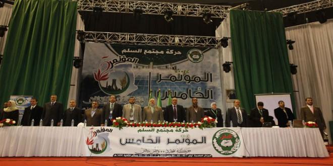 حركة مجتمع السلم الجزائرية