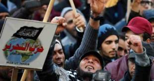 """ملف """"حزب التحرير"""""""
