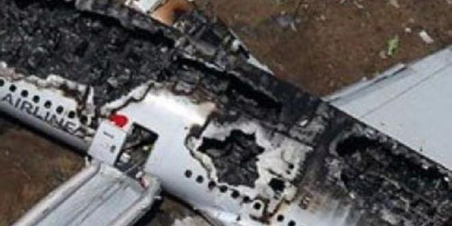 سقوط الطائرة الروسية