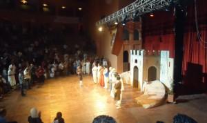 عرض مسرحي مغربي
