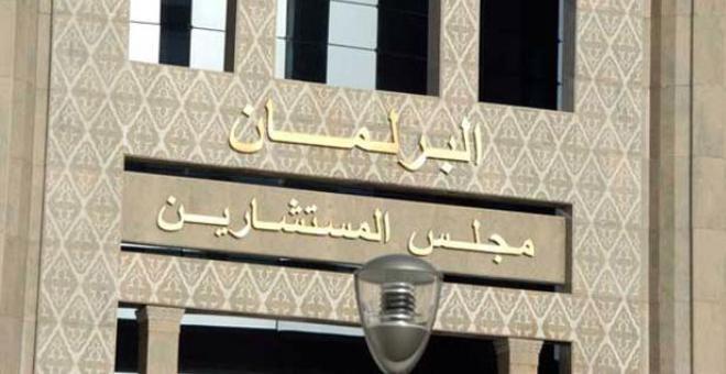 مجلس المستشارين يصادق على قانون الخدمة العسكرية