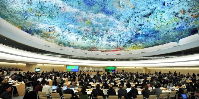 مجلس-حقوق-الإنسان