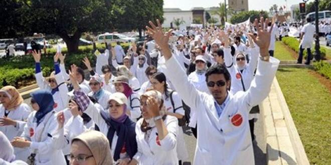 إحدى المسيرات الاحتجاجية لطلبة الطب في الرباط