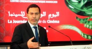 مصطفى الخلفي أثناء إلقاء كلمته أمام السينمائيين المغاربة