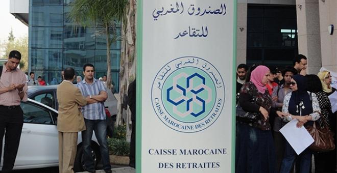 متقاعدون يطالبون بنظام للتقاعد يحفظ الكرامة لذوي الحقوق
