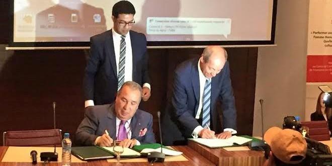 """وزير التشغيل المغربي يوقع على اتفاقية شراكة مع مؤسسة """" اعبابو"""""""