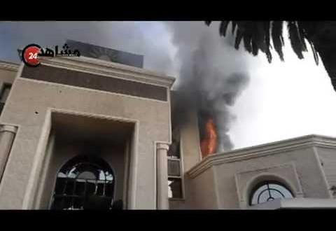 """بالفيديو..هكذا التهمت النيران مقر """"الضحى"""" بالبيضاء"""