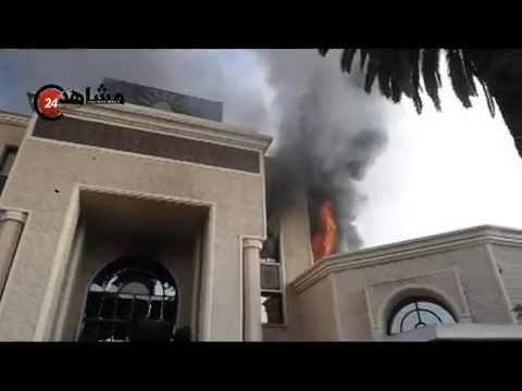 بالفيديو..هكذا التهمت النيران مقر ''الضحى'' بالبيضاء