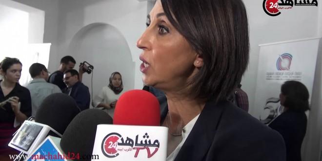 نبيلة منيب: السويد لا تنوي تهديد مصالح الوحدة الترابية لبلادنا