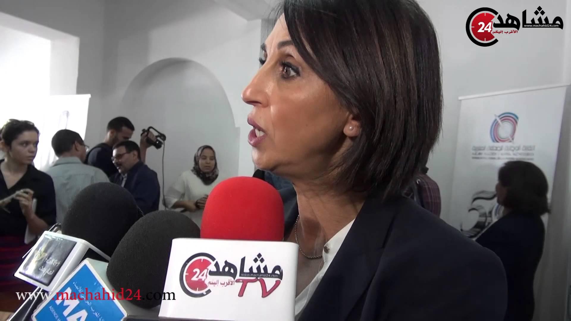 نبيلة منيب: السويد لا تنوي تهديد الوحدة الترابية لبلادنا