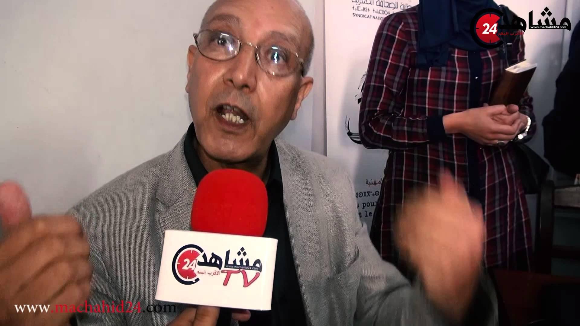 د.بوعزيز ينتقد الطريقة التي تم بها الإحتجاج أمام سفارة السويد