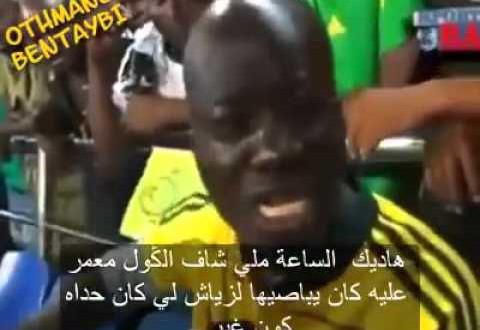 مضحك جداُ.. شاهد كيف سخر المغاربة من يوسف العربي