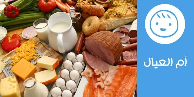 أطعمة غنية بالكالسيوم لصحة طفلك