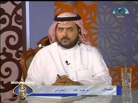برنامج سعودي.. اتصال من