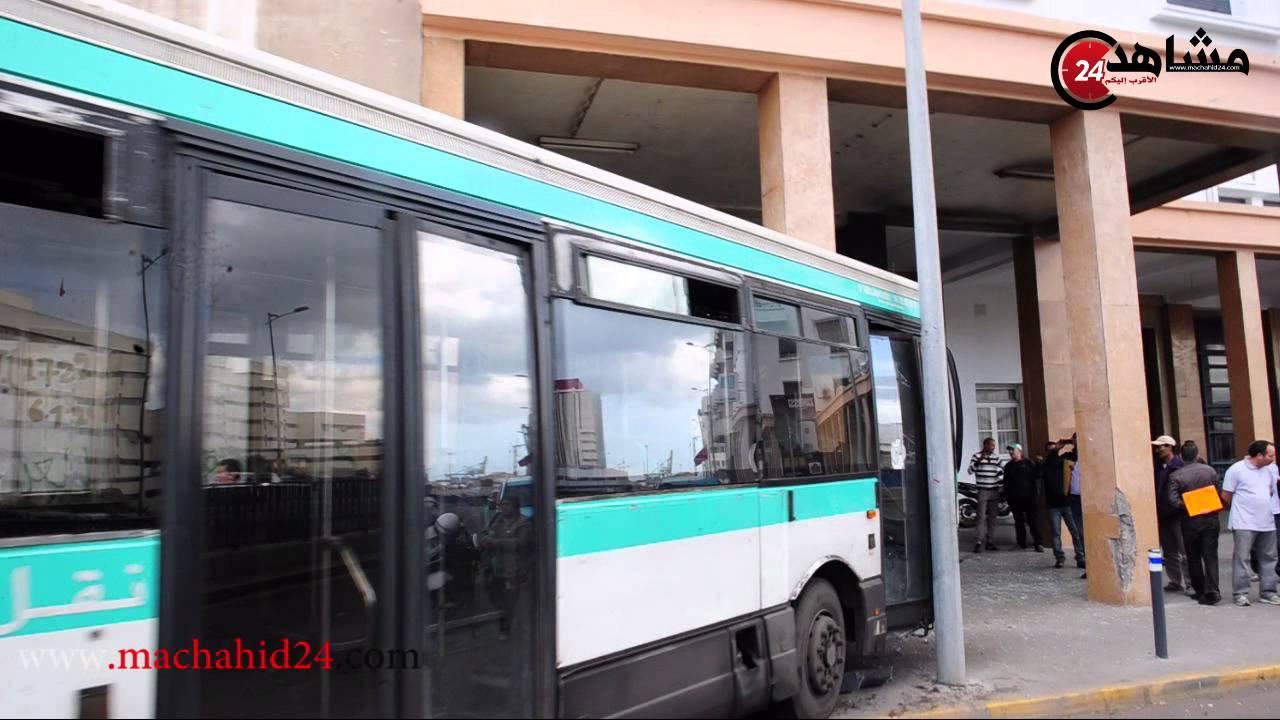 شاهد ماذا وقع للحافلة التي اقتحمت إقامة سكنية بالبيضاء!