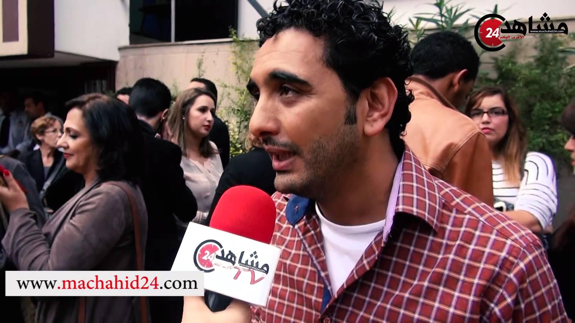يونس الركاب: فليم الأوراق الميتة هو تصالح السينما المغربية مع الجمهور