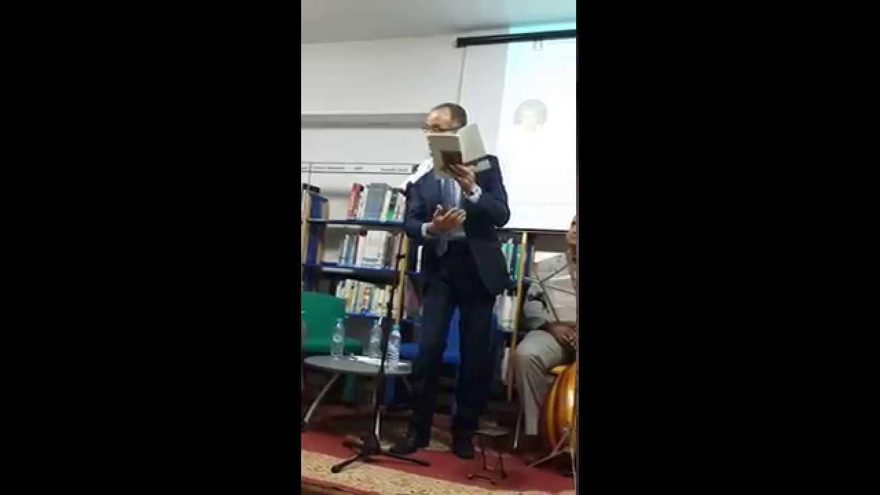 قصيدة درنار بصوت الشاعر  المغربي أحمد بلحاج آية وارهام