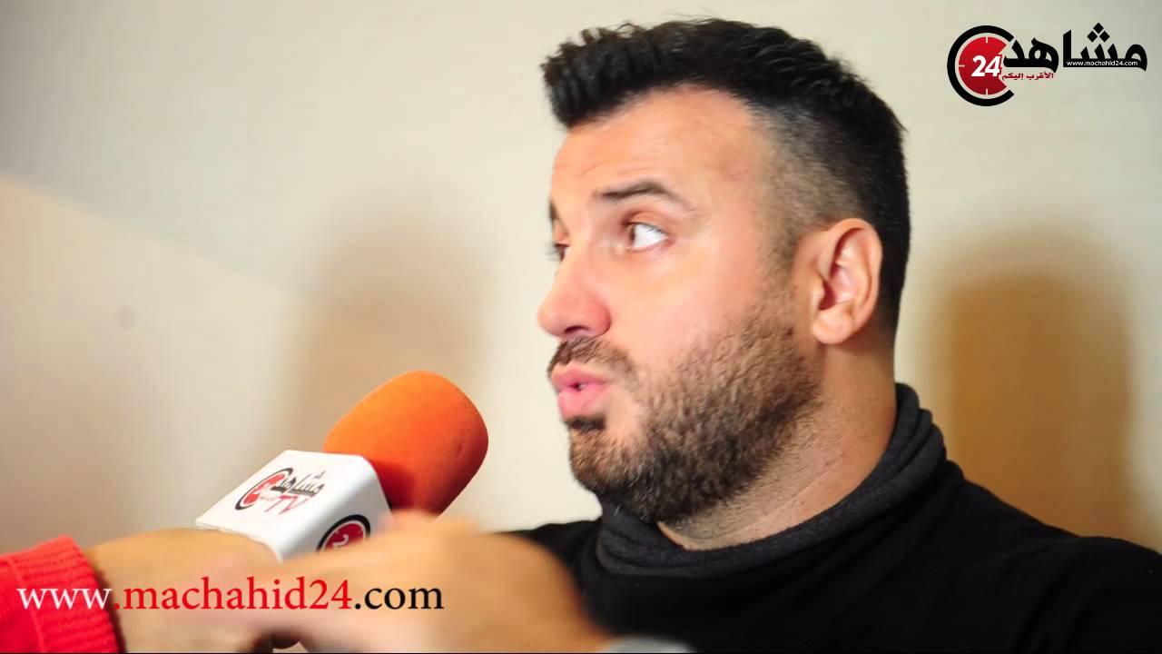 خليل أبو عبيد: المغاربة يتفاعلون مع أعمالي و يقدرونها