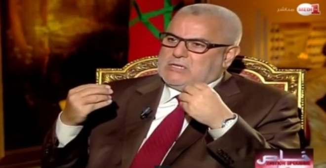 """عبد الإله بنكيران، متحدثا لقناة """" ميدي 1 تي في"""" ليلة أمس"""