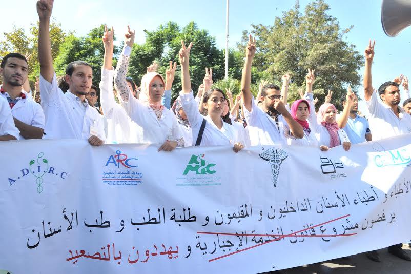 بالصور. أطباء مستشفى ابن رشد ينتفضون ضد
