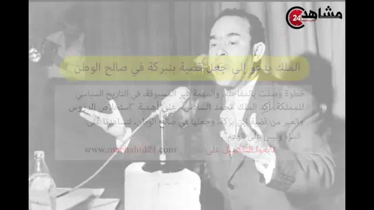 مختصرات مشاهد 24 ليوم 2015/10/31