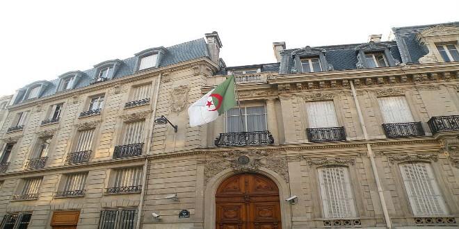 Algerie consulat