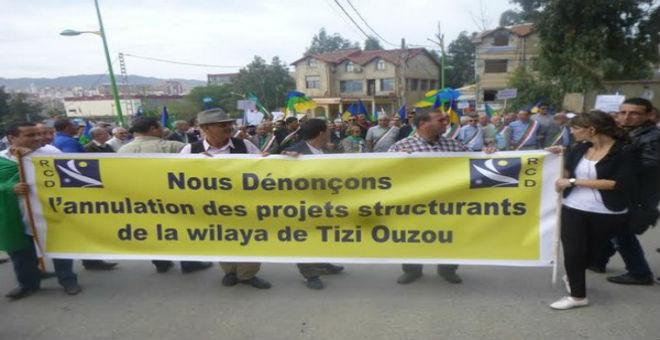 مسيرة بتيزي وزو للمطالبة بترسيم الأمازيغية والتنديد بجماعة بوتفليقة والمخابرات