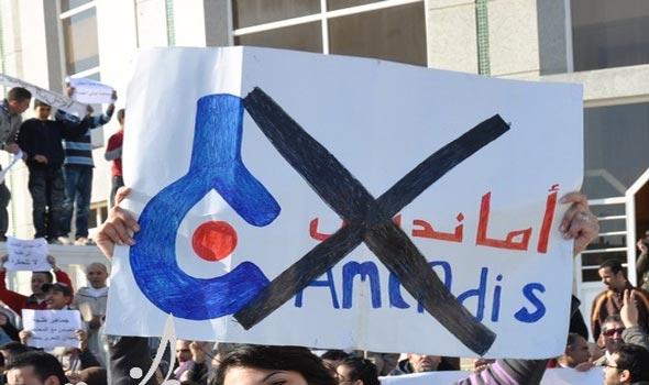 طنجة تخرج في مسيرة شموع جديدة وسط مطالب برحيل