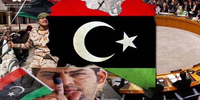 libyaa