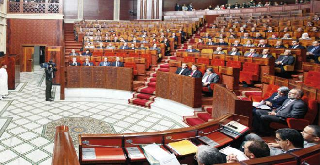 الأصالة والمعاصرة يحسم اليوم في ''رئاسة'' مجلس المستشارين