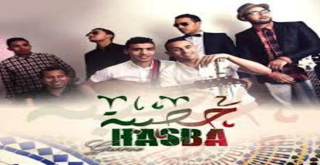 فرقة حصبة تصدر ثاني أغانيها بعنوان ''بويا''