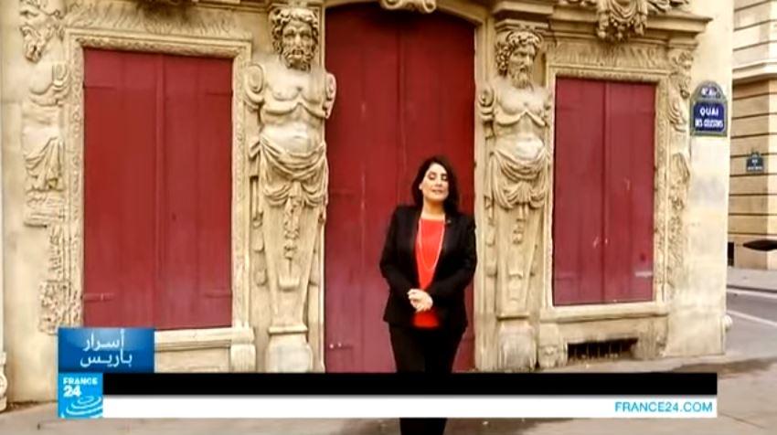 فيديو : أماكن محرجة يريد الفرنسيون نسيانها !