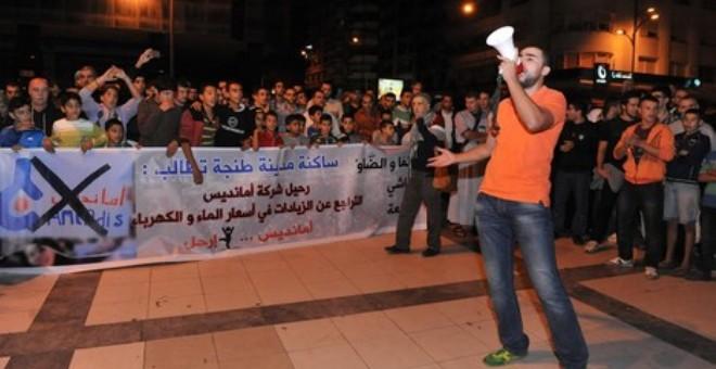 بعد مسيرات الشموع في طنجة..فريق برلماني يطالب