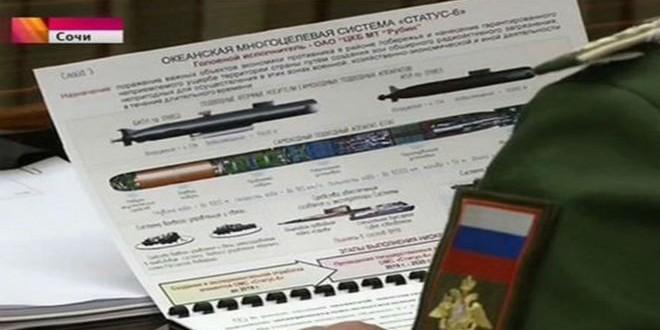اللقطة الخاصة بالوثيقة السرية التي تم بثها بالخطأ  من قبل التلفزيون الروسي