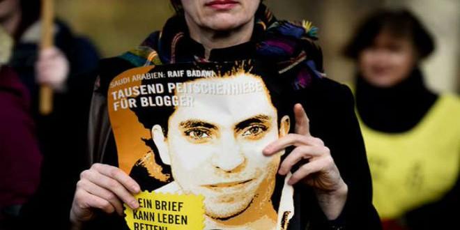 المدون السعودي رئيف بدوي
