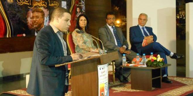 ليلة الاحتفاء في مسرح محمد الخامس بالتجربة الشعرية لسفير السودان في الرباط