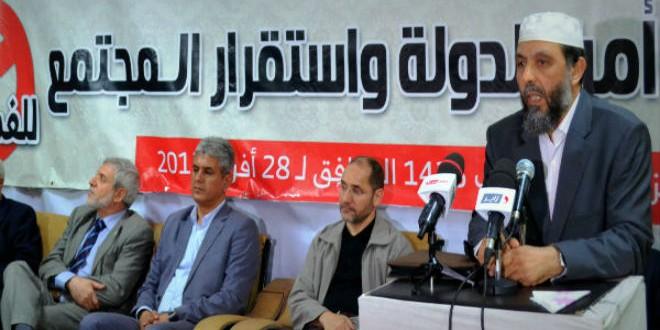 تنسيقية المعارضة بالجزائر