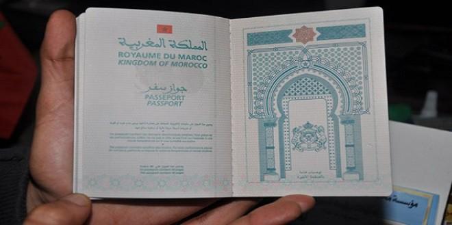جزاز السفر المغربي