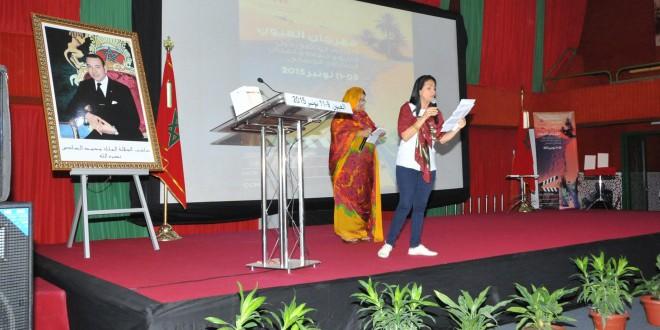 رئيسة الوفد الكولومبي تلقي كلمتها في حفل افتتاح مهرجان الفيلم الوثائقي بمدينة العيون