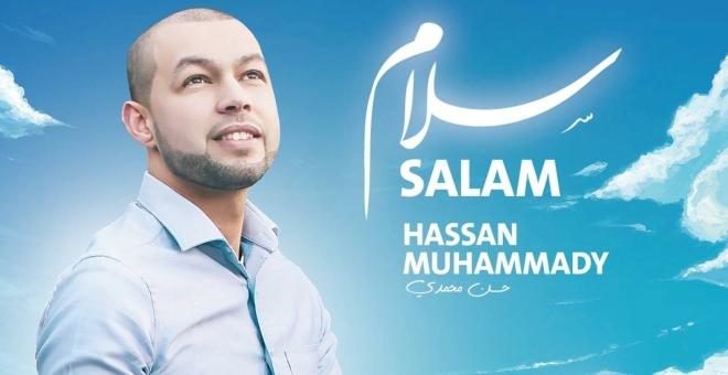 حسن محمدي نجم مغربي جديد يغني للسلام تحت سماء أوربا