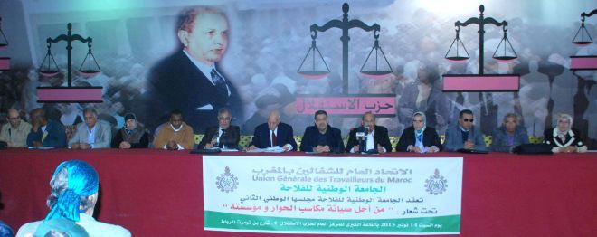 حميد شباط في المجلس الوطني  للجامعة الوطنية للفلاحة